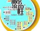 张家港海信电视机(海信!各中心售后服务多少电话?