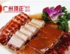 生煎包培训_烤鸭培训_隆江猪脚饭千层饼培训