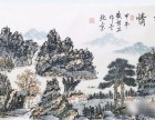 山水情 黄努卫书画精品传承真迹 纪念画坛巨匠黄宾虹诞辰周年