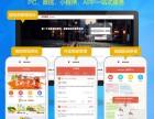 华悟云购本地生活服务平台 跑腿小程序,同城配送,外卖平台加盟