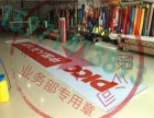 阳江市中国人民保险招牌3m 贴膜制作