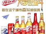 啤酒廠家 英豪奮斗系列啤酒招商中