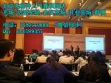 北京充场,暖场充人数,会议观众提供10~2000均可