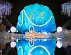 天籁文化承接庆典活动、开业仪式、演艺演出、婚庆礼仪