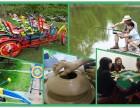 公司团队去农家乐拓展野炊活动基地就选深圳泥巴园农家乐