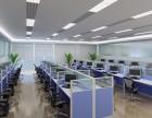 专业承接重庆厂房装修 办公室装修 写字楼装修工程