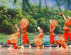 雅韵贝格艺术学堂舞蹈