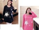 网上最便宜秋冬服装批发工厂直销最畅销韩版女装货源