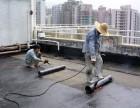 青岛楼顶防水,青岛维修楼顶漏水,青岛房屋改造