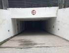 地下车库可当仓库长期可议价