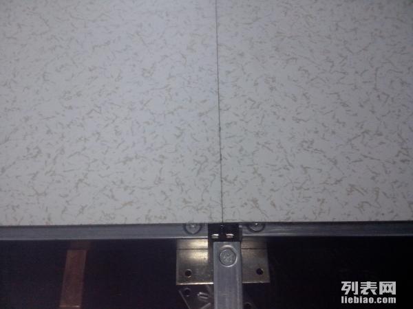 电脑控制机房活动地板