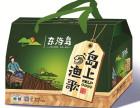 福州永泰县即食海蜇加工亿达食品倾情为您服务合作欢迎来电订购