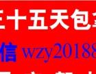 资阳平安驾校招生B2 C1 A2时间短 拿本快