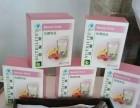 阳江市安利专卖店地址 阳江江城区哪里有卖安利产品安利送货电话