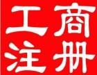 天津公司如何移出税务异常名单呢