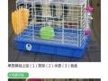 9成新 其他宠物用品 50元