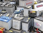 高价回收UPS蓄电池电瓶,USP柜机机房专用蓄电池
