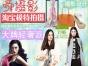 南京模特拍摄|淘宝商品摄影|天猫图片处理|网店装修
