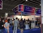 2019第十八届南京国际纺织品面辅料 纱线家纺博览会