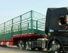 泉州[安溪]至全国各种货物运输 大小设备及 私家车托运