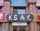 KS画艺(原KS十字绣)