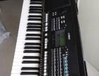 雅玛哈电子琴kb 291