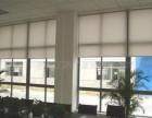 北京崇文区电动窗帘办公卷帘会议室布艺窗帘