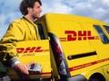 荆州DHL快递公司,荆州DHL国际快递到美国,日本,欧洲