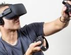 视不可挡VR体验馆加盟公司地址在哪?加盟电话?