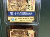 香港特产 第一家香记 蜜汁肉脯