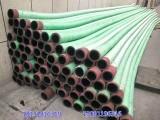 mm法兰钢丝抽沙胶管 8寸黑色波纹抽排沙橡胶管