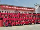 武汉小小孔夫子体验教育-武汉幼儿园小小孔夫子-童子军特训营