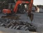 挖掘机出租承接上海徐汇区基础开挖混凝土破碎