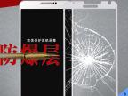 三星S7562手机贴膜 手机保护膜 防爆耐刮防指纹超薄屏幕保护膜