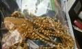 运城哪里有回收黄金的?今天金价多少钱一克?