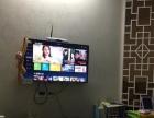 创维40寸液晶电视