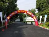 杭州地區商業慶典會展服務
