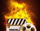 专业制作企业专题片、产品宣传片个人MV淘宝