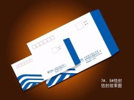 定安印刷、直接印刷厂、承接各类印刷、包装盒、手提袋、折页画册
