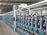 气流纺.5支.8支.仿大化涤纶纱瑞士R36纺高强涤纶纱线