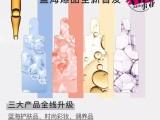 玫琳凯正品乐从实体店10月优惠促销折扣是多少销商美容顾问热线