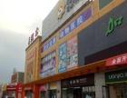 长阳 商业广场 酒楼餐饮 商业街卖场 饭店转让