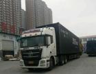 安阳至广州、深圳、东莞、无锡、上海、杭州、专线直达