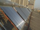 西安交大太阳能维修