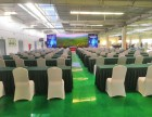 供应展会常用桌椅租赁 带椅套宴会椅 北京折叠桌租赁
