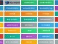 微达手机群控系统-让营销更轻松-微达营销院