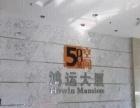唐闸版块鸿运装饰城写字楼180平米