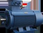 西安回收电机 西安回收废旧电机 西安高价回收电机
