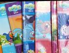 儿童图书低价处理
