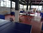 光山县乒乓球馆